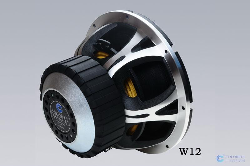 W12 12寸低音单体