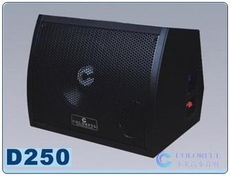 D250 10寸无源超低音