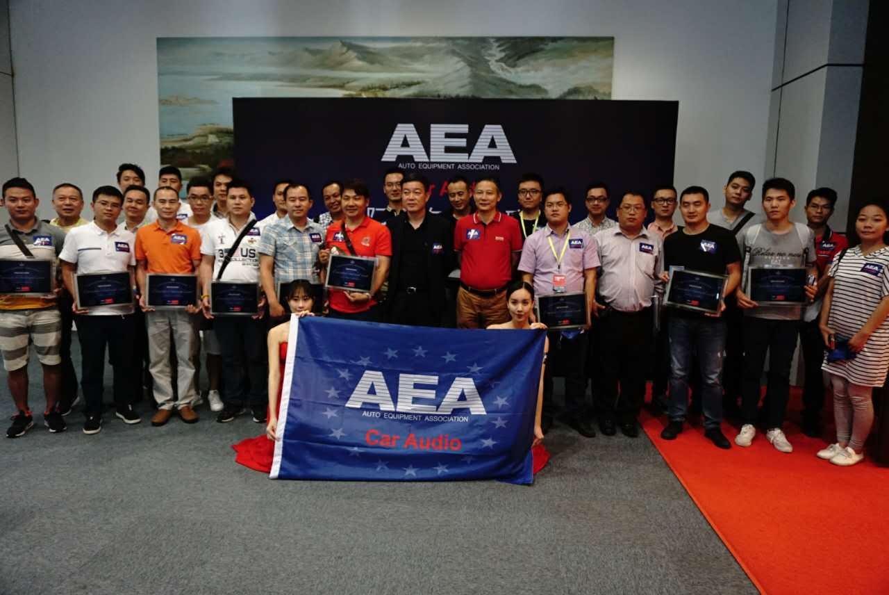 """【举世瞩目】卡莱电子科技授以""""AEA国际汽车音响联盟""""常务理事单位"""